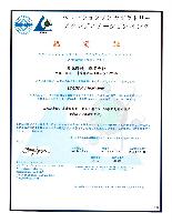 ISO17025認定書 直達日射系及び全天日射計の校正、回転粘度計の校正